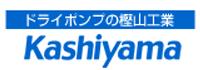 樫山工業株式会社